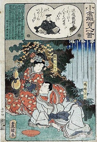 Narukami (play) - a scene from Narukami, print by Utagawa Kunisada ca. 1864