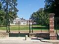Vémars (95), château des Carneaux, grille.jpg