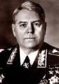 Vasilevskiy A M.png