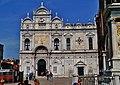 Venezia Scuola Grande di San Marco 1.jpg