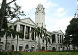 Victoria Theatre and Concert Hall, Singapore - 20101126.jpg