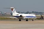 Vietnam Airlines Fokker 70 VN-A504 SGN 2004-12-18.png