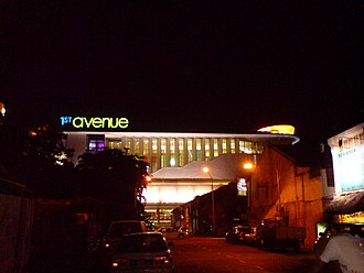 1st Avenue Mall - Image: View To 1St Avenue Komtar City Mall panoramio