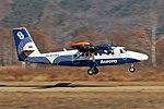 Viking DHC-6 Twin Otter Aurora Airlines landing in Ternei.jpg