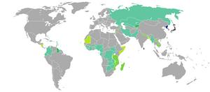 Visa requirements for North Korean citizens - Image: Visa requirements for North Korean citizens
