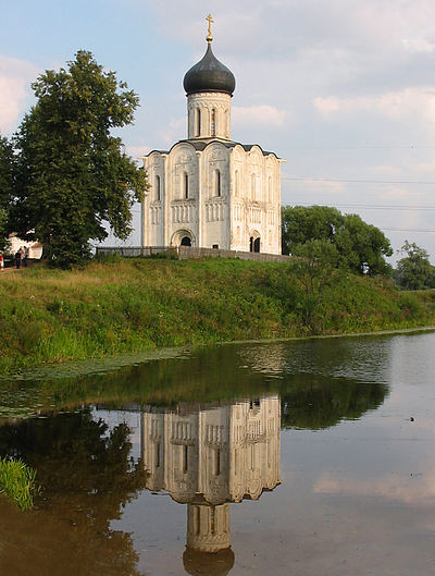 Church of the Intercession on the Nerl (1165), one of the most famous Russian medieval churches. Part of the White Monuments of Vladimir and Suzdal site, on the UN World Heritage List. Vladimir Nerl2.JPG