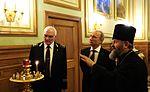 Vladimir Putin visit to the Mining University in St Petersburg (2015-01-26) 13.jpeg