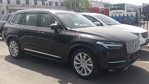 Volvo XC90 II 01 China 2016-04-14.jpg