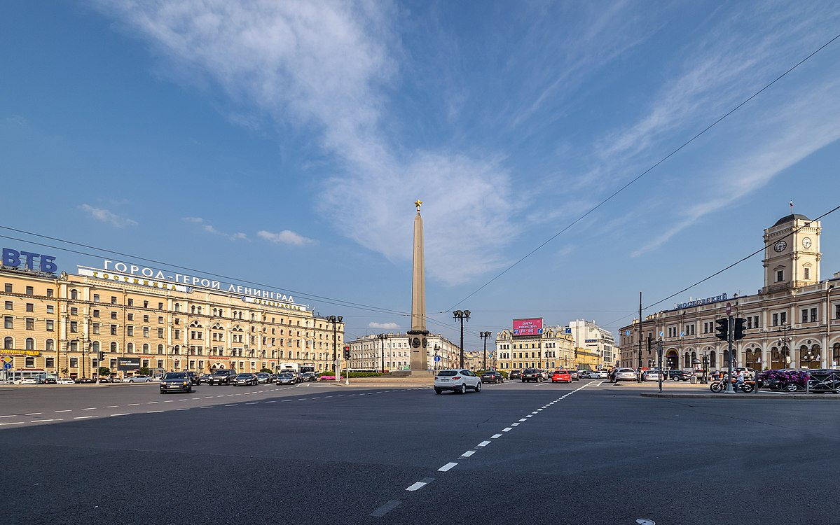 Vosstaniya Square Wikipedia