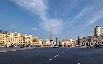 Vosstaniya Square - Vosstaniya Square in 2014