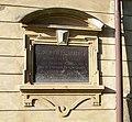 Vršovice, kostel svatého Mikuláše, pamětní deska - Ludvík z Rittersbergů.jpg