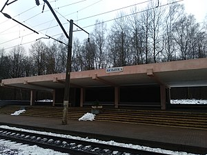 Vyazynka Train station.jpg