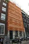 wlm2011 - amsterdam - herengracht 256
