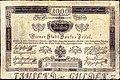 WSB 1000 Gulden 1800 obverse.jpg