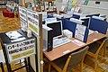 Wakasa Library and Learning Center PC corner ac.jpg