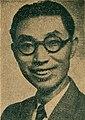 Wang Zhishen.jpg