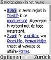 Wapedia nl news.jpg