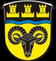 Wappen Alten-Buseck.png