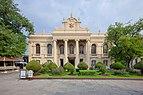 Wat Phra Kaew Museum.jpg