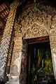 Wat Phra That Lampang Luang 02.jpg