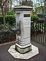 Water Fountain in St John's Wood Churchyard - geograph.org.uk - 771808.jpg