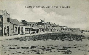 Weihaiwei under British rule - Waterfront, Seymour Street in Weihaiwei, circa 1905-1910