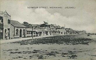 Weihaiwei under British rule - Waterfront, Seymour Street in Weihaiwei, circa 1905-1910