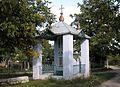 Well of the Church - panoramio.jpg