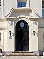 Wien-Ottakring - Kinderheim St Benedikt der Benediktinerinnen der Anbetung - Eingang.jpg