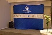 WikiCEE Meeting2017 day0 -17.jpg