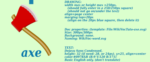 WikiVocTuto-tutorial.png