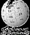 Wikipedia-logo-arc.png