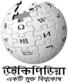 Wikipedia-logo-bn-big.png