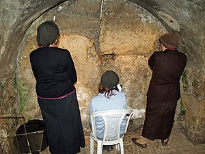 Jerusalem in Judaism - Orthodox Jewish women praying in Jerusalem's Western Wall tunnel at the closest physical point to the Holy of Holies.