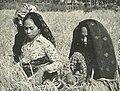 Women working the rice fields, Wanita di Indonesia p89 (Komisariat Agung).jpg