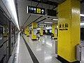 Wong Tai Sin Station 2013 08 12.JPG
