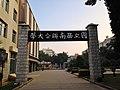 Wuhua, Kunming, Yunnan, China - panoramio (7).jpg