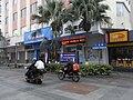 Xinhui 新會城 仁壽路 Renshou Lu 中國建設銀行 China Construction Bank.JPG