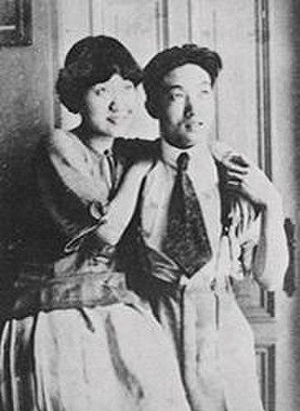 Xu Beihong - Xu Beihong and Jiang Biwei
