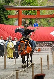 <i>Kobudō</i> Wikimedia disambiguation page