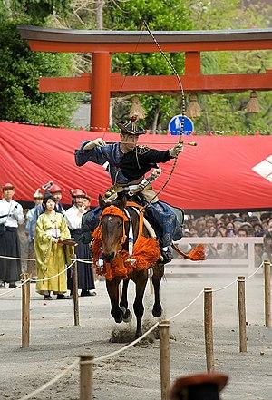 Yabusame - Yabusame archer on horseback