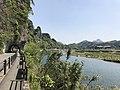 Yamakunigawa River and Aonodomon Tunnel 2.jpg