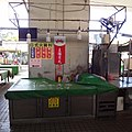 Yang Zhong-hua stand in Xizhi Evening Market 20130924.jpg