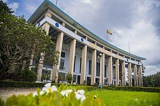 Yangon Technological University university in Myanmar