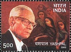 Yashpal on a 2003 stamp of India