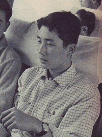 Yasuhiko Kawamura 1959 Scan10006.jpg