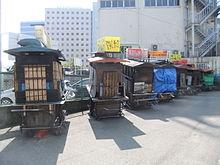 Yatai (food cart) - Wikipedia