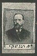 Yehoshua Chana Ravnicky