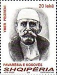 Ymer Prizreni 2008 stamp of Albania.jpg