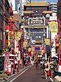 Yokohama Chinatown 2.jpg